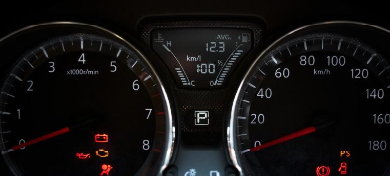 Para qué sirve el odómetro en el cuidado del combustible